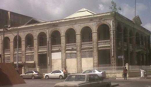 Trinidad Public Library